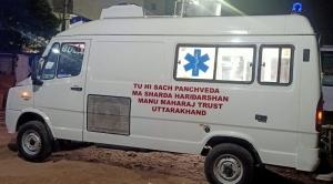 Foto aangeschafte ambulance